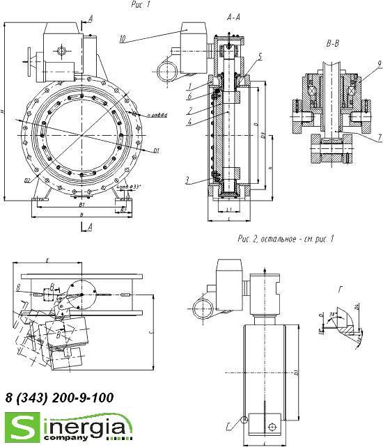 Затвор поворотный дисковый 32с908рМ, чертеж  УК 99016, дисковый затвор  32с908рМ, дисковый затвор 32с908р