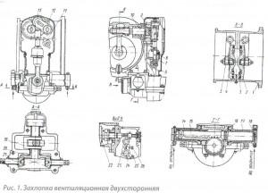 Захлопка вентеляционная двусторонняя с гидроприводом