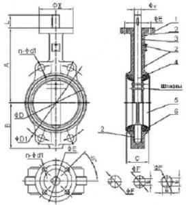 Затвор дисковый поворотный межфланцевый - чертеж с основными размерами